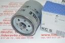 Фильтр топливный ISUZU 4HG1/4HG1-T БОГДАН MAHLE (KNECHT)  1