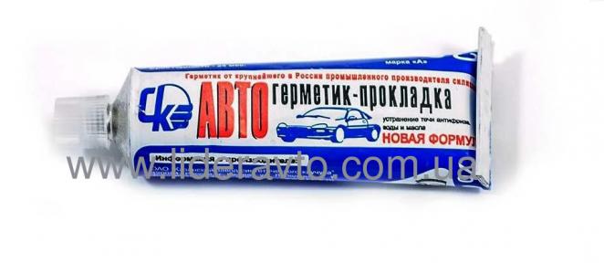 Герметик Казань герметик прокладка белый (60 грамм)