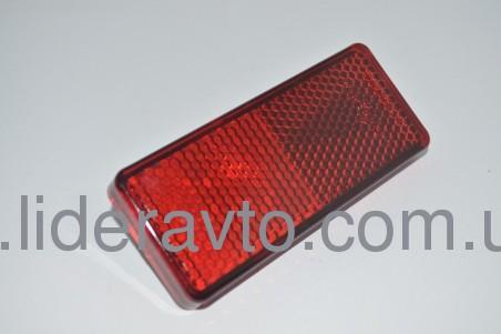 Светоотражатель красный