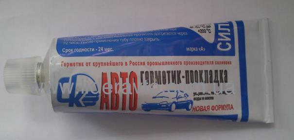 Герметик прокладка 180 гр. казанский герметик (Казань)