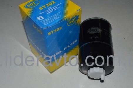 Фильтр топливный с отстойником SCT ST 302
